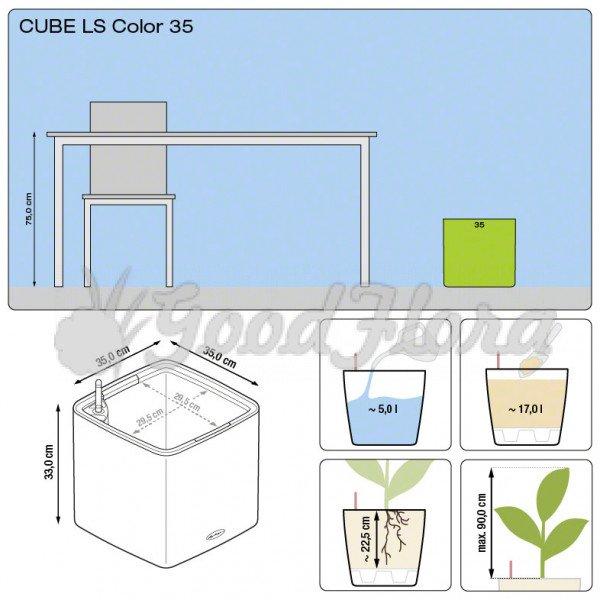 Кашпо Lechuza Cube 35 LS Color с системой автополива