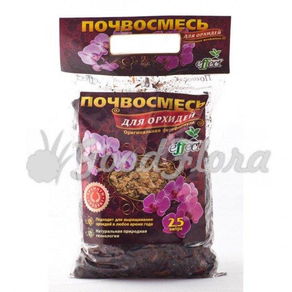 Почвосмесь для Орхидей 2,5л