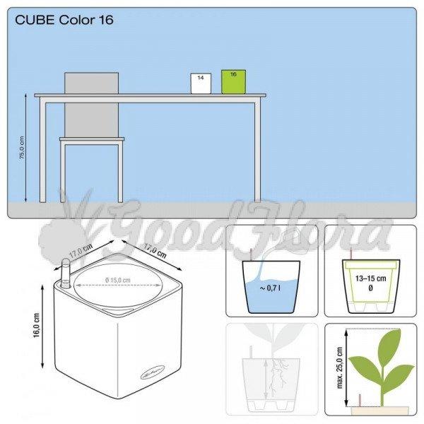 Кашпо Lechuza Cube Color 16 с системой автополива