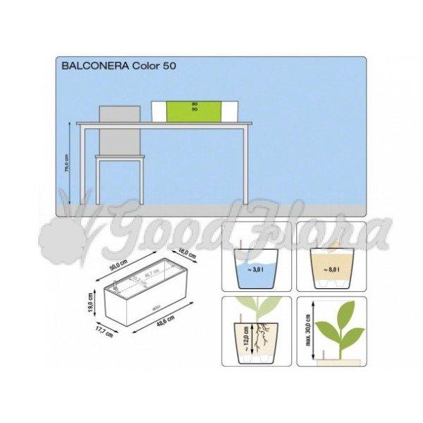 Кашпо Lechuza Balconera Color 50 с системой автополива