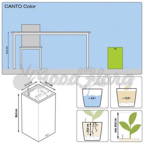 Кашпо Canto Color Tower 30 с системой автополива